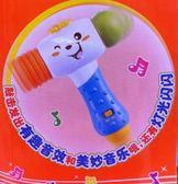 澳貝電子錘奧貝探索錘子寶寶嬰兒音樂敲打玩具 歐萊爾藝術館