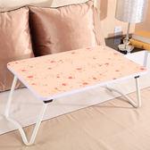 雙12購物節   宿舍床上書桌懶人筆記本電腦做桌大學生簡易折疊小桌子簡約經濟型   mandyc衣間