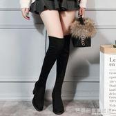 歐美圓頭高跟長筒靴顯瘦過膝靴長靴女靴子粗跟彈力靴  名購居家