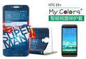 King*Shop~韓國彩繪開窗HTC E9 plus手機殼 E9+卡通保護套 E9+彩繪翻蓋支架皮套