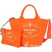 PRADA Giardiniera 小型 單寧帆布印花兩用包(附萬用包/陽光橘) 1920151-17