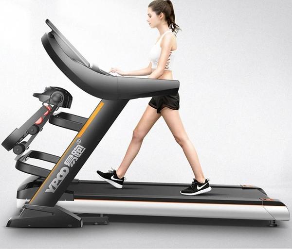 跑步機易跑GTS6跑步機家用款 減肥 多功能靜音折疊減震商用健身房專用 220v JD 新品來襲