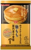 日清 鬆餅粉 (540g)