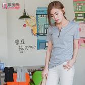 韓版--美人心機素面胸前拉鍊圓領短袖T恤(黑.灰XL-5L)-U367眼圈熊中大尺碼