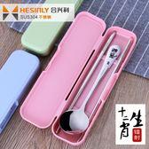 週年慶優惠兩天-304不銹鋼勺子筷子餐具盒三件套裝兒童卡通學生創意可愛便攜韓版