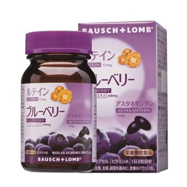 專品藥局 博士倫 BAUSCH+LOMB 睛綻野藍莓軟膠囊 90粒裝【2011773】