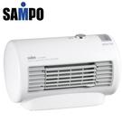 SAMPO 聲寶 迷你陶瓷式電暖器HX-FB06P  **免運費**