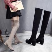 過膝長靴高跟靴女粗跟尖頭長筒靴高筒靴彈力瘦腿棉靴2019冬季新款