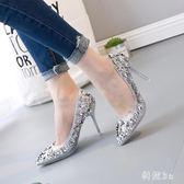 大尺碼新款韓版時尚女士包頭高跟鞋女細跟原宿尖頭淺口性感單鞋女鞋 js5838『科炫3C』