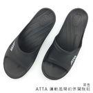 【333家居鞋館】★好評回購★ATTA ...