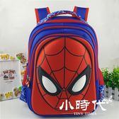 兒童書包 背包小學生書包蜘蛛俠雙肩包幼兒園男童 開學季