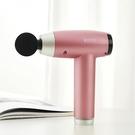 歌林觸控20段震動筋膜槍 (幻粉紫)KMA-MN776P