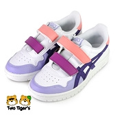 ASICS JAPAN S PS 魔鬼氈 休閒鞋 中童鞋 紫白 NO.R6610(1204A008-101)