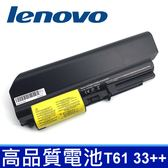 LENOVO 9芯 T61 33++ 日系電芯 電池 43R2499 42T4533 42T5226 42T5265 42T4530 42T4532 42T4548 42T5228 42T5229 42T5230 42T5262