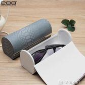手工蛇紋太陽眼鏡盒 韓國男女清新墨鏡盒 簡約PU皮質鏡盒「多色小屋」