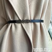 腰帶女士可調節真皮 女 連身裙收腰皮帶毛衣大衣百搭黑色時尚裝飾腰帶 迷你屋