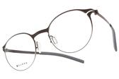 VYCOZ 光學眼鏡 DR7001 BRN (棕) 休閒簡約款 薄鋼眼鏡 # 金橘眼鏡