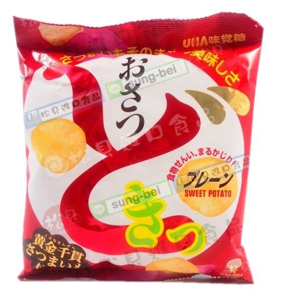 《松貝》味覺原味黃薯片(甜味)65g【4970694246984】bd15