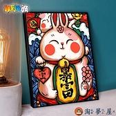 diy數字油畫中國古風人物手繪填充涂色卡通裝飾【淘夢屋】
