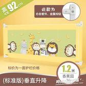 床護欄 寶寶幼兒童床邊圍欄嬰兒護欄2米1.8大床欄桿防摔防掉擋板通用床圍