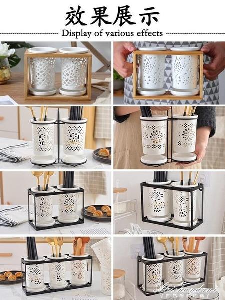 陶瓷筷子筒瀝水壁掛筷筒商用筷子桶日式筷架筷子簍創意筷子籠家用 黛尼時尚精品