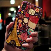 蘋果X手機殼套iPhoneX女款磨砂軟硅膠全包防摔