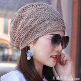 帽子 帽子女鏤空網眼夏季薄款透氣頭巾帽吸汗堆堆帽空調月子光頭包頭帽