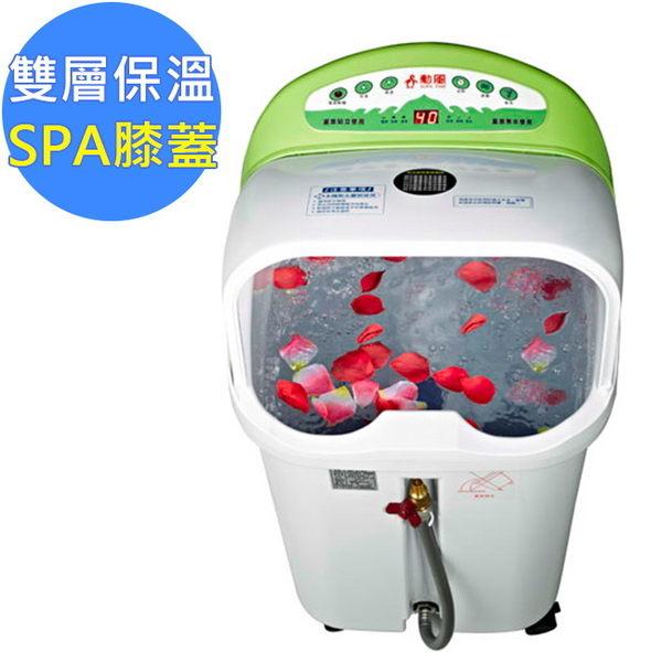 勳風尊爵級超高桶加熱式SPA泡腳機(HF-3796)贈Y型管沖膝蓋送竹薑絨(泡腳專用包)一入