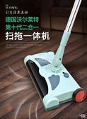 無線掃地機電動掃地拖地一體機手推式家用吸塵器懶人掃把打掃神器   color shopYYP