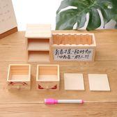 筆筒文具環保多功能創意筆筒木質白板時尚桌面收納盒帶雙層抽屜 貝兒鞋櫃