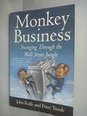 【書寶二手書T5/行銷_ZJS】Monkey Business: Swinging Through the Wall S