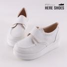 [Here Shoes]前2.5後4cm休閒鞋 皮革 圓頭楔型厚底包鞋 護士鞋 魔鬼氈 MIT台灣製-KC6289