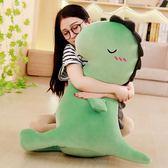 可愛恐龍毛絨玩具大號公仔娃娃韓國抱枕搞怪睡覺懶人超萌玩偶女孩【時尚地帶】