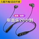 游泳耳機 無線運動型藍牙耳機入耳式耳塞腦...