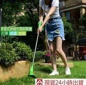 促銷割草機現貨24H速出家樂美充電式電動割草機家用除草機小型多功能草坪機LXLX