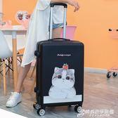 卡通行李箱女生韓版拉桿箱男潮可愛個性手拉箱20寸少女皮箱密碼箱WD   時尚芭莎