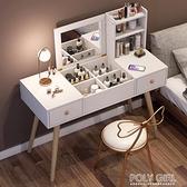 化妝桌北歐簡約現代網紅ins梳妝台收納櫃一體臥室小戶型化妝桌子 ATF 秋季新品