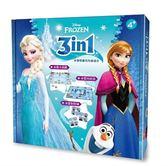 【迪士尼DISNEY 3 in1桌遊】3in1 冰雪奇緣系列桌遊II