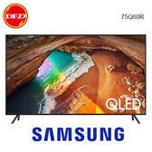 2019 SAMSUNG 三星 75Q60R 4K QLED 電視 75吋 QLED 4K 量子電視 送北區精緻壁裝
