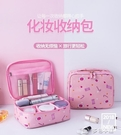 網紅化妝包小號便攜韓國簡約大容量旅行隨身...