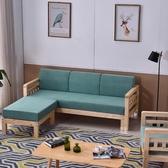 沙發墊 高密度海綿沙發墊定做加厚硬50D實木坐墊中式紅木椅飄窗墊定制做 【快速出貨】