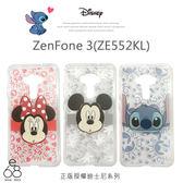 迪士尼 正版授權 ASUS ZenFone 3 ZE552KL 手機殼 字母背景 透明殼 軟殼 保護殼 米奇 米妮 史迪奇 保護套