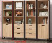 《凱耀家居》貝克2尺開門書櫃103-841-4