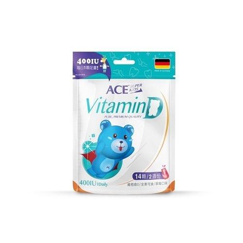 ACE SUPER KIDS 維他命D軟糖42g[衛立兒生活館]