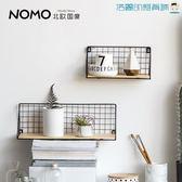 鐵藝壁掛架壁掛籃墻面裝飾壁飾收納【洛麗的雜貨鋪】