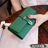 手拿包 女士錢包女 長款磨砂 日正韓大容量多功能三折女式錢夾皮夾手拿包 交換禮物