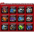 超級特技摩托車002(多款隨機出貨)_ ...