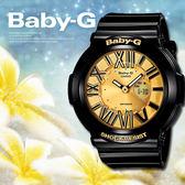 CASIO BABY-G 甜美運動 BGA-160-1B BABY-G 少女時代 BGA-160-1BDR 現+排單 熱賣中!