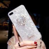 歐美潮流蘋果x手機殼奢華大氣iPhone8plus創意女款7p軟硅膠6s掛繩【全館免運八折下殺】