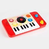 【南紡購物中心】【德國 Hape】歡樂童玩 - 搖滾DJ音樂鍵盤